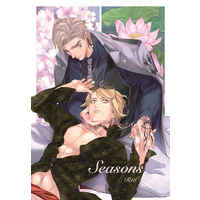 [Boys Love (Yaoi) : R18] Doujinshi - Novel - Touken Ranbu / Sanchoumou x Nansen Ichimonji (Seasons) / 糖蜜遊び