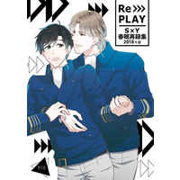 [Boys Love (Yaoi) : R18] Doujinshi - Omnibus - Legend of the Galactic Heroes / Walter von Schenkopp x Yang Wen-li (RePLAY 春眠再録集2018+α) / 春眠