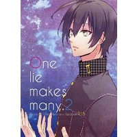 [Boys Love (Yaoi) : R18] Doujinshi - Novel - Persona4 / Ichijo Kou x Narukami Yu (One lie makes many.2) / usotsuki murderer