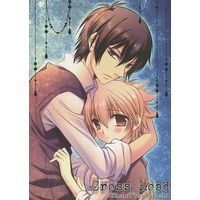 Doujinshi - Novel - REBORN! / Kyoya Hibari (Cross Road) / あまかみスカイラーク