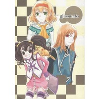 Doujinshi - Tales of the Abyss / Luke x Tear (glissando) / Hexenhaus