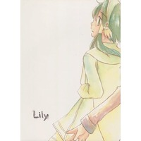Doujinshi - Tales of the Abyss / Anise Tatlin & Ion (TOA) (Lily) / 咲桜