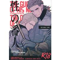 [Boys Love (Yaoi) : R18] Doujinshi - Novel - Final Fantasy XV / Gladiolus x Ignis (性の番人【池袋本店出品】) / Y.M.J.