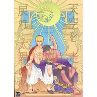 [Boys Love (Yaoi) : R18] Doujinshi - Fate/Grand Order / Gilgamesh x Ozymandias (Fate Series) (天空を走りて戻れ太陽の船【池袋本店出品】) / めん類