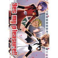 Doujinshi - Mobile Suit Gundam SEED / Athrun Zala x Kira Yamato (Yes my pleasure!!) / Liliental