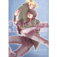 Doujinshi - IRON-BLOODED ORPHANS / Norba Shino x Yamagi Gilmerton (Spending all my time) / Hill.