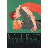 [Boys Love (Yaoi) : R18] Doujinshi - IRON-BLOODED ORPHANS / Norba Shino x Eugene Seven Stark (Nobody Knows) / Megane