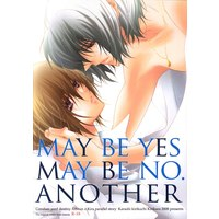 [Boys Love (Yaoi) : R18] Doujinshi - Mobile Suit Gundam SEED / Athrun Zala x Kira Yamato (MAY BE YES MAY BE NO. ANOTHER) / Kirikara