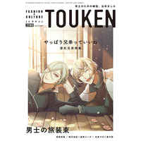 Doujinshi - Illustration book - Touken Ranbu / Hizamaru & Higekiri (雑誌「TOUKEN」) / BLACK LABEL