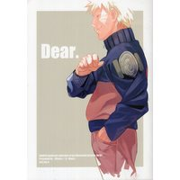 Doujinshi - Illustration book - NARUTO / All Characters (Dear. *イラスト集) / ZifLetts