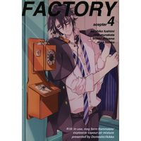 [Boys Love (Yaoi) : R18] Doujinshi - Anthology - K (K Project) / Fushimi Saruhiko (FACTORY *B6)