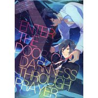 Doujinshi - PSYCHO-PASS / Ginoza & Kougami & Makishima (ENTER THE DOOR OF DARKNESS THROUGH PRAYER) / HONDA BROTHERS