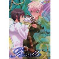 [Boys Love (Yaoi) : R18] Doujinshi - Manga&Novel - Hetalia / United Kingdom x Japan (Rosette) / adhoc