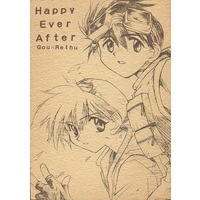 Doujinshi - Novel - Bakusou Kyoudai Let's & Go / Seiba Gō x Seiba Retsu (Happy Ever After) / 大覚屋