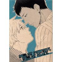 Doujinshi - Kuroko's Basketball / Aomine x Kuroko (FULL OF COURTESY、FULL OF CRAFT.) / 心電図