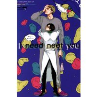 Doujinshi - Shingeki no Kyojin / Erwin x Levi (I need neet you) / ユウカイ超特急