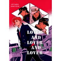 Doujinshi - Jojo Part 3: Stardust Crusaders / Jyoutarou x Kakyouin (LOVER AND LOVER AND LOVER ※イタミ) / kunifusa