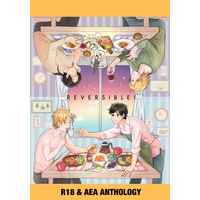 [Boys Love (Yaoi) : R18] Doujinshi - Novel - Anthology - BANANA FISH / Ash & Eiji (REVERSIBLE!) / 定海と鱒の虹