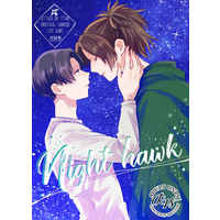 [NL:R18] Doujinshi - Anthology - Omnibus - Shingeki no Kyojin / Levi x Hanji (Night hawk) / harupeace