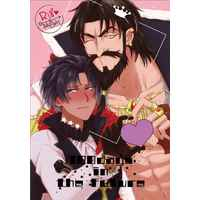[Boys Love (Yaoi) : R18] Doujinshi - Novel - Anthology - Fate/Grand Order / Edward Teach (Fate Series) x Bartholomew Roberts (100 days in the future) / そこかしこ
