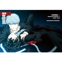[Boys Love (Yaoi) : R18] Doujinshi - Novel - Persona4 (Sequel) / sinkai-lab