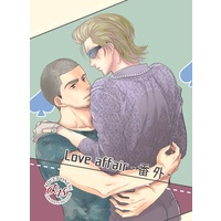 [Boys Love (Yaoi) : R18] Doujinshi - Final Fantasy VII / Gladiolus & Ignis (Love  Affair-番外-) / 初回限定