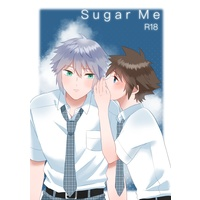 [Boys Love (Yaoi) : R18] Doujinshi - KINGDOM HEARTS (Sugar Me) / Lunette*