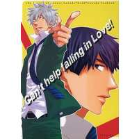 Doujinshi - Prince Of Tennis / Sanada & Niou (Can't help falling in Love!) / クロップクラップ