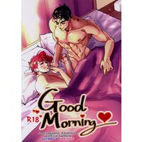 [Boys Love (Yaoi) : R18] Doujinshi - Jojo Part 3: Stardust Crusaders / Jyoutarou x Kakyouin (Good morning ☆ジョジョの奇妙な冒険) / 承花マヨ