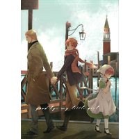 Doujinshi - Hetalia / Germany x Italy (good-bye my little girl) / Hakoniwa