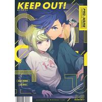 [Boys Love (Yaoi) : R18] Doujinshi - Promare / Galo x Lio (KEEP OUT!) / ももまよ