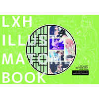 Doujinshi - Illustration book - The Legend of Hei (LXH  ILLUST  MATOME  BOOK) / Left brain