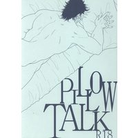 [Boys Love (Yaoi) : R18] Doujinshi - Jojo Part 2: Battle Tendency / Joseph x Caesar (PILLOW TALK ☆ジョジョの奇妙な冒険) / サ行