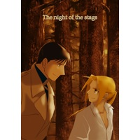 [Boys Love (Yaoi) : R18] Doujinshi - Fullmetal Alchemist / Roy Mustang x Edward Elric (The night of the stags) / CUCUMIS