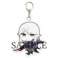 Key Chain - Final Fantasy XIV / Estinien Wyrmblood