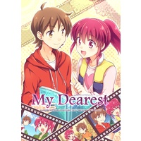 Doujinshi - Anthology - HappinessCharge Precure! (誠めぐアンソロジー「My Dearest」) / Neko Niwa