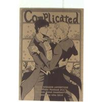 Doujinshi - Jojo Part 1: Phantom Blood / Jonathan x Dio (Complicated) / Niku