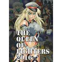 Doujinshi (THE QUEEN OF FIGHTERS 2016) / 有限会社速報製作所