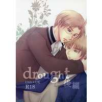 [Boys Love (Yaoi) : R18] Doujinshi - Novel - Hetalia / America x United Kingdom (drought 後編) / faff