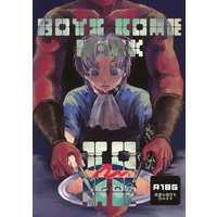 [Boys Love (Yaoi) : R18] Doujinshi - Spiderman / Deadpool (Boys come back to me) / 8月のアザレア