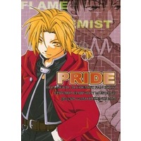 [Boys Love (Yaoi) : R18] Doujinshi - Fullmetal Alchemist / Roy Mustang x Edward Elric (PRIDE) / graceful world