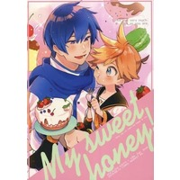 Doujinshi - VOCALOID / KAITO x Kagamine Len (My Sweet honey!) / ちゃらぽこ