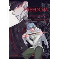 Doujinshi - Novel - Gintama / Hijikata x Gintoki (FREEDOM) / VEXATIONS