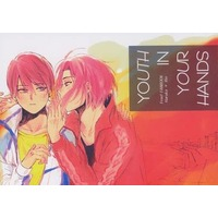 Doujinshi - Free! (Iwatobi Swim Club) / Haruka & Rin (YOUTH IN YOUR HANDS (七瀬遙×松岡凛)にみそしる) / しらたきにみそしる(MIsoshiru ni shirataki)