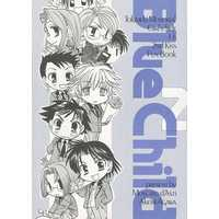 Doujinshi - Tokimemo GS / All Characters (Tokimeki Memorial) (Blue Child2) / Moscato d'Asti