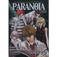 Doujinshi - Death Note / All Characters (PARANOIA *再録) / Dizzy melon