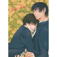 Doujinshi - Prince Of Tennis / Sanada x Kirihara (JOY and KISS) / BARGAINS