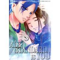 Doujinshi - Dragon Quest XI / Erik x Hero (DQ XI) (ALL STANDARD IS YOU) / Rain Bird