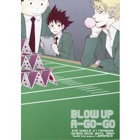 Doujinshi - Eyeshield 21 (BLOW UP A-GO-GO) / Japonica