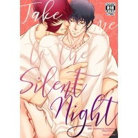 [Boys Love (Yaoi) : R18] Doujinshi - Blood Blockade Battlefront / Klaus V Reinhertz x Steven A Starphase (Take me to the Silent Night) / Ukasen